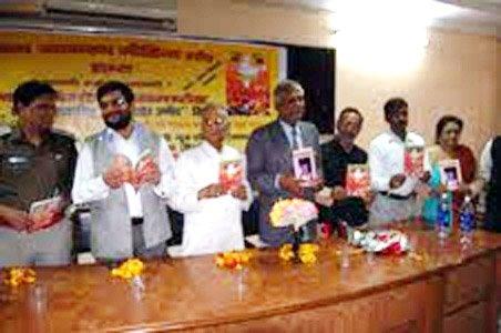 जनजागरण मीडिया मंच द्वारा जागो भारत जागो पुस्तक का विमोचन