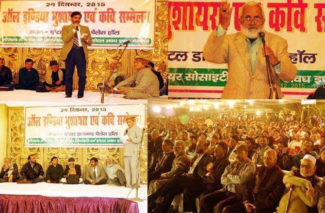 आल इंडिया मुशायरा एवं कवि सम्मेलन में झूमते रहे श्रोता