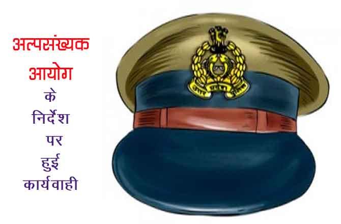 14 पुलिसकर्मियों के खिलाफ मुकदमा दर्ज