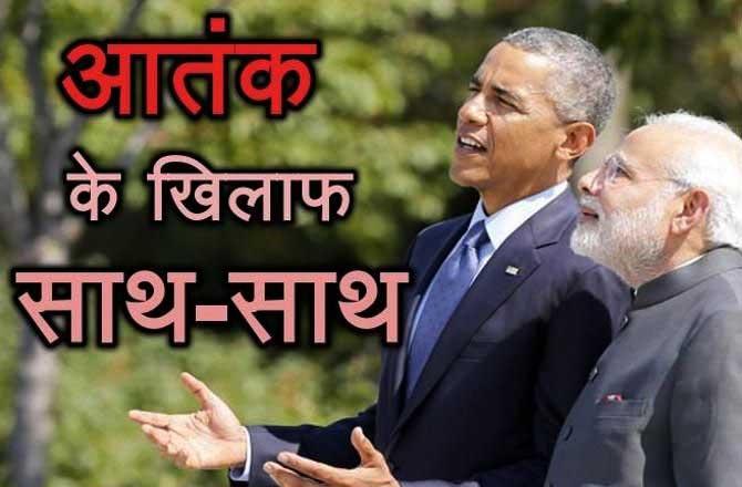 अमेरिका ने किया भारत का समर्थन पाक को लगाई फटकार