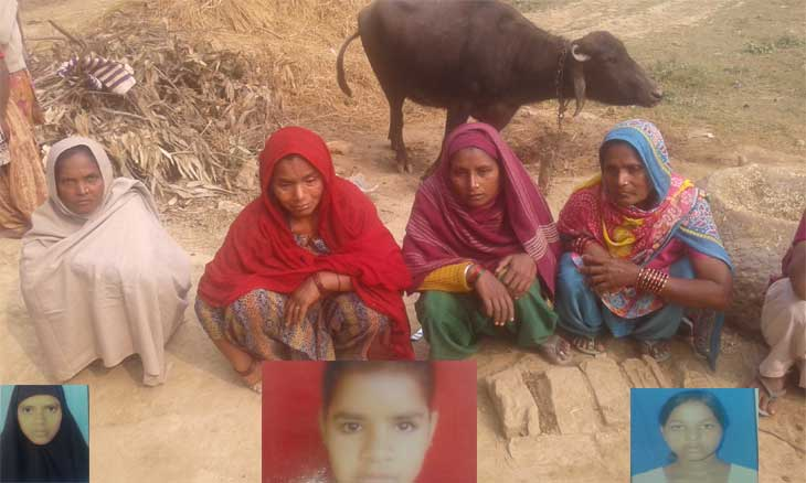 रहस्मय तरीके से गायब चार लड़किया कानपुर सेट्रल स्टेशन से बरामद