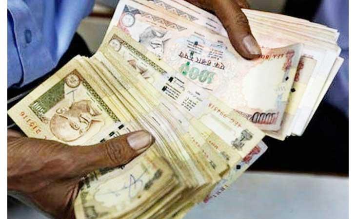 बैंक में बेहिसाब पैसे जमा कराने वालों का होगा हिसाब , लगेगा भारी टैक्स