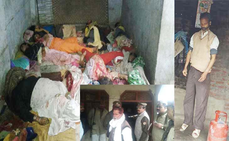 अमेठी जिले के ग्राम महोना में एक ही परिवार के 11 लोंगों की संदिग्ध हत्या  ?