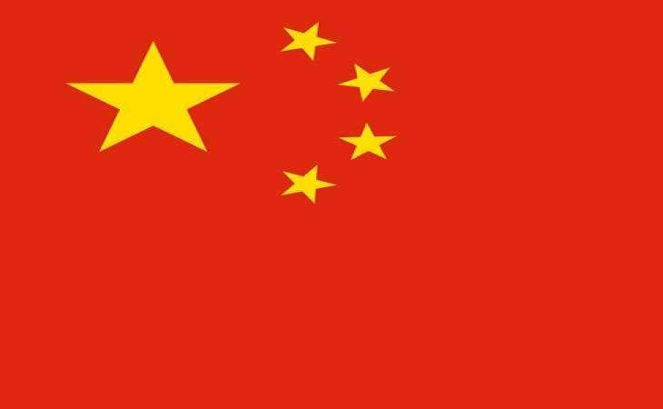 अमेरिका में नस्लीय भेदभाव खतरनाक : चीन
