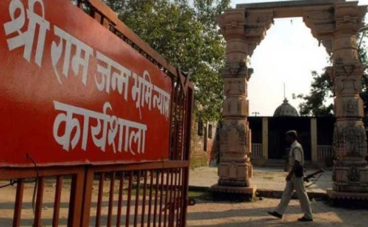 राम मंदिर केसः सुप्रीम कोर्ट ने स्वामी की याचिका की खारिज