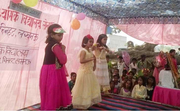 ग्रामीण छात्र–छात्राओं की मनमोहक व प्रेरक प्रस्तुति ने सभी का मन मोहा