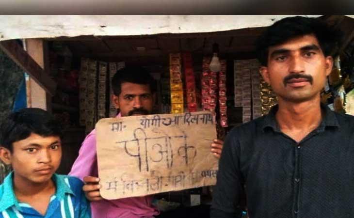 आखिर क्यों मजबूर हैं ग्रामीण अपने गांव को पाक अधिकृत कश्मीर (पीओके) लिखने को ….?