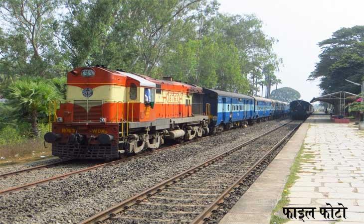 भारतीय रेलवे में निकली वैकेंसी,नौकरी का सुनहरा मौका