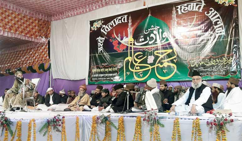 ईद-मिलादुन्नबी के अवसर पर तीन दिवसीय कार्यक्रम व जुलूसे मुहम्मदी सम्पन्न