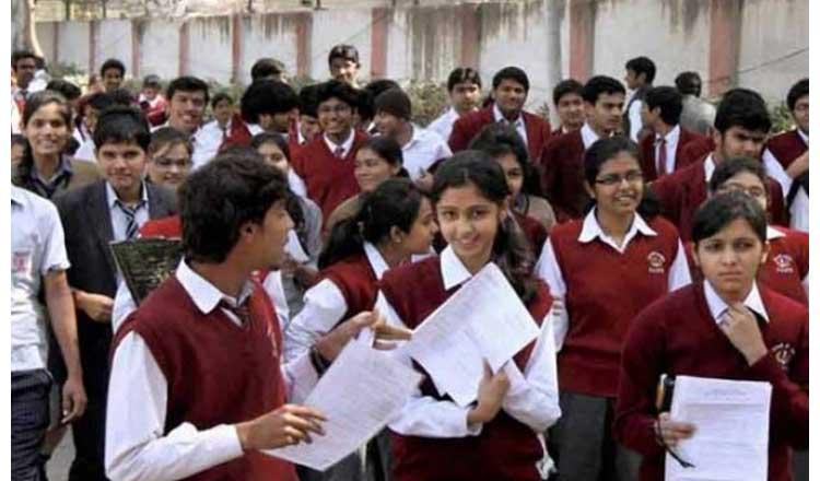 ICSE बोर्ड के नतीजे घोषित:  यूपी के 17 छात्र मेरिट लिस्ट में