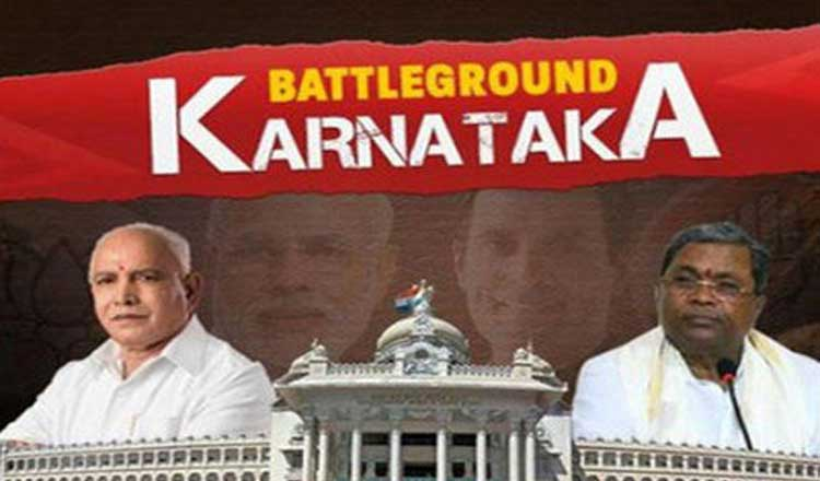 कर्नाटक एग्जिट पोल: कहीं कांग्रेस को बढ़त तो कहीं बीजेपी को मुस्कुराने का मौका