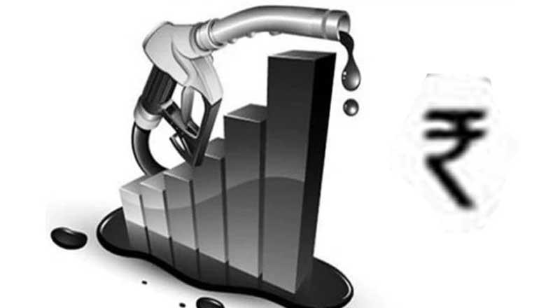 पेट्रोल व डीज़ल की कीमत में लगातार 13वें दिन इजाफा