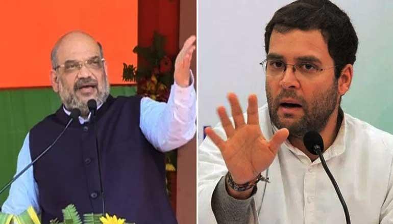 एक ही दिन यूपी आ रहे हैं अमित शाह और राहुल गांधी