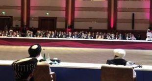 दोहा के वार्ताकार नियमों पर सहमत हुए : तालिबान