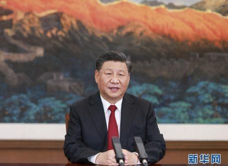 शी चिनफिंग का एपेक बिजनेस सीईओ समिट में भाषण
