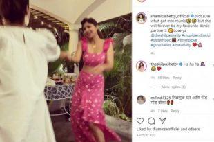 बदन पे सितारों की धुन पर झूमी शिल्पा और शमिता, देखें वीडियो