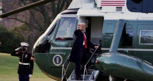 बाइडेन की शपथ से पहले ट्रंप ने व्हाइट हाउस छोड़ा, समर्थकों से बोले- हम जल्द आपसे मिलेंगे