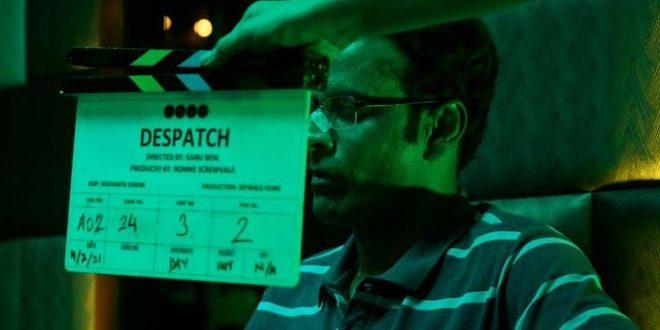 मनोज बाजपेयी की नयी फिल्म डिस्पैच की शूटिंग शुरू, ओटीटी पर होगी रिलीज