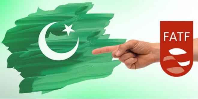 FATF: ग्रे लिस्ट में बना रह सकता है पाकिस्तान, पेरिस बैठकके दौरान यूरोपीय देशों पाक पर साधा निशाना