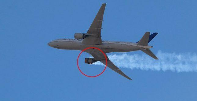अमेरिका: इंजन में विस्फोट के बाद बोइंग 777 विमान बैन, इंजन में आग लगने के बाद कंपनी ने लिया फैसला