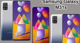 Samsung Galaxy M31s की कीमत में हुई कटौती, जानें नई कीमत और फीचर्स