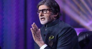 सर्जरी के बाद अमिताभ बच्चन ने पोस्ट की कविता, बोले- दृष्टि हीन हूं, दिशाहीन नहीं