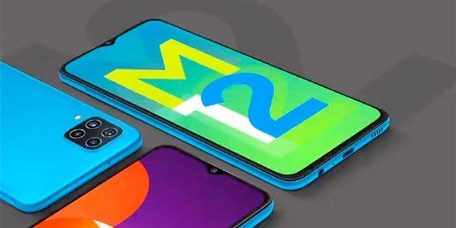 लॉन्च हुआ Samsung Galaxy M12, 10,999 में मिल रहे हैं शानदार फीचर्स