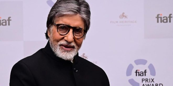 महानायक अमिताभ बच्चन को फिल्म धरोहर संरक्षण के क्षेत्र में दिया गया पुरस्कार
