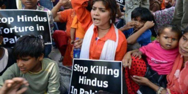 पाकिस्तान: हिंदू परिवार के 5 लोगों की नृशंस हत्या, चाकू और कुल्हाड़ी से काट दिया सबका गला