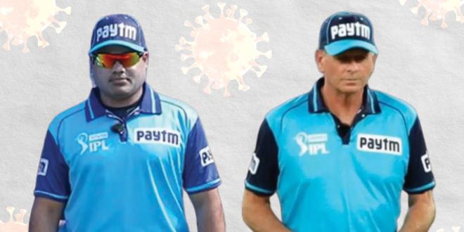 IPL से दो अंपायरों ने नाम वापस लिया: मां और पत्नी के कोरोना पॉजिटिव होने के बाद नितिन मेनन टूर्नामेंट से हटे; पॉल राइफल भी ऑस्ट्रेलिया लौटे
