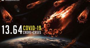 Global Coronavirus: दुनिया में 13.64 करोड़ के पार संक्रमितों का आंकड़ा, WHO की चेतावनी- तेजी से बढ़ रही है महामारी, बढ़ेंगी मौतें