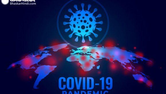 Global Coronavirus: दुनिया में 14 करोड़ से ज्यादा कोरोना संक्रमित, 30 लाख के पार मौत, अमेरिका-भारत की स्थिति गंभीर