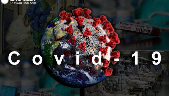 Global Coronavirus: दुनिया में कोरोना से अब तक 30 लाख से ज्यादा मौत, अमेरिका-भारत में हालात कंट्रोल से बाहर