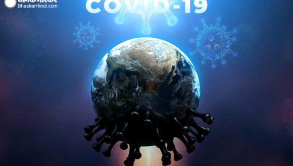 Global Coronavirus: दुनिया में बढ़ा कोरोना संक्रमण, 31 लाख से ज्यादा मौत, भारत-अमेरिका के हालात सबसे खराब