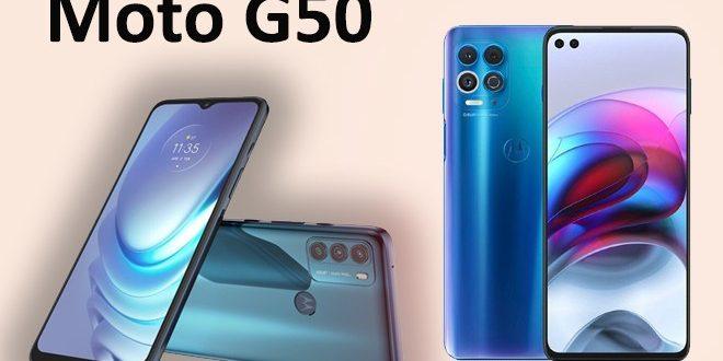 मोटोरोला का सस्ता मॉडल जी 50 5जी स्मार्टफोन लॉन्च, जानें कीमत व फीचर्स