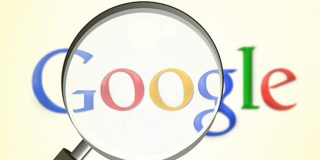 गूगल सर्च ट्रेंड 2020: सबसे अधिक सर्च किए गए टर्म्स को जानें