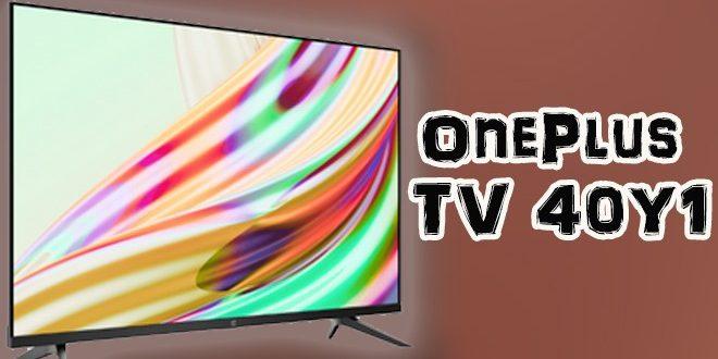 लॉन्च हुआ वनप्लस का 40 इंच स्मार्ट टीवी, जानिए कीमत और फीचर्स