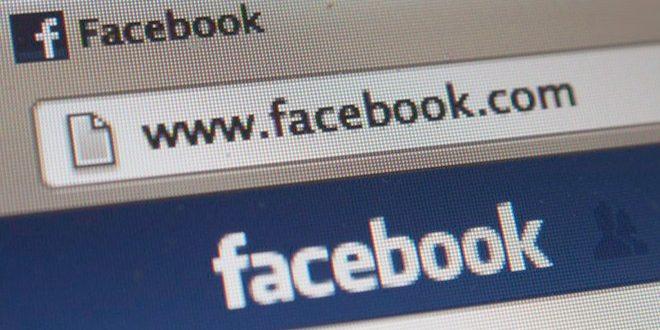 फेसबुक के फ्रेंड सजेशन से परेशान हैं, तो अपनाएं यह टिप्स