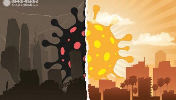 दुनिया में 16 करोड़ से ज्यादा कोरोना संक्रमित, 33 लाख से ज्यादा मौत, अब 44 देशों में बढ़ा कोरोना केB.1.617 वेरिएंट का खतरा