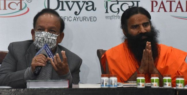 एलोपैथी वाले बयान पर घिरे बाबा रामदेव, डॉ. हर्षवर्धन ने इसे कोरोना योद्धाओं का अपमान बताया, बयान वापस लेने को कहा