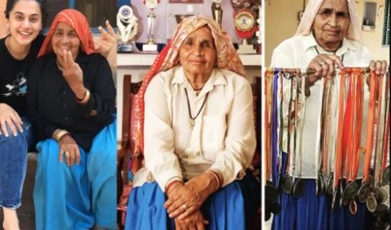 नहीं रही 'शूटर दादी' चंद्रो तोमर , तापसी पन्नू ने कहा-प्रेरणा के लिए आप हमेशा रहेंगी