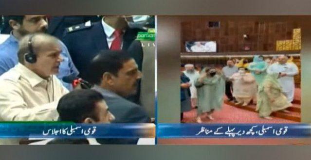 पाकिस्तान की नेशनल असेंबली में जोरदार हंगामा, गाली-गलौच करते दिखे नेता, एक-दूसरे पर बजट की कॉपियां फेंकी - bhaskarhindi.com