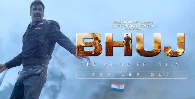 "Trailer Released: दमदार एक्शन और डॉयलाग के साथ रिलीज हुआ अजय देवगन की फिल्म ""Bhuj The Pride Of India"" का ट्रेलर"