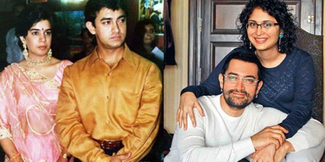 गुपचुप शादी, तलाक फिर लिव इन रिलेशन और एक बार फिर तलाक, ऐसी रही है आमिर खान की लव लाइफ