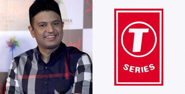 भूषण कुमार रेप केस पर T-Series का बड़ा बयान, शिकायत पर जताई नाराजगी