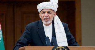 Report: राष्ट्रपति अशरफ गनी ने कहा- अफगानिस्तान में हिंसा के लिए अमेरिका जिम्मेदार - bhaskarhindi.com