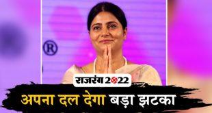 यूपी विधानसभा चुनाव से पहले अपना दल (एस) बढ़ाएगी बीजेपी की मुश्किल, ज्यादा सीटों की है डिमांड - bhaskarhindi.com